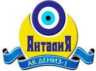 ООО АКДЕНИЗ-1