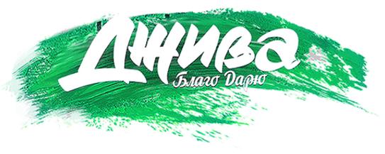 ООО ДЖИВА БУТИК