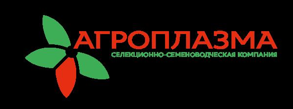 ООО АГРОПЛАЗМА