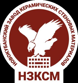 ОАО Новокубанский завод керамических стеновых материалов
