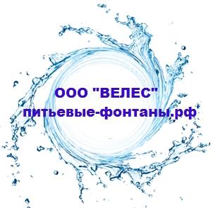 ООО ВЕЛЕС