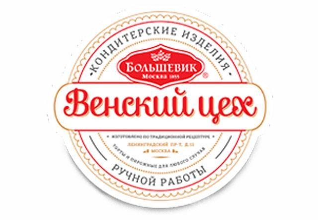 ООО ВЕНСКИЙ ЦЕХ