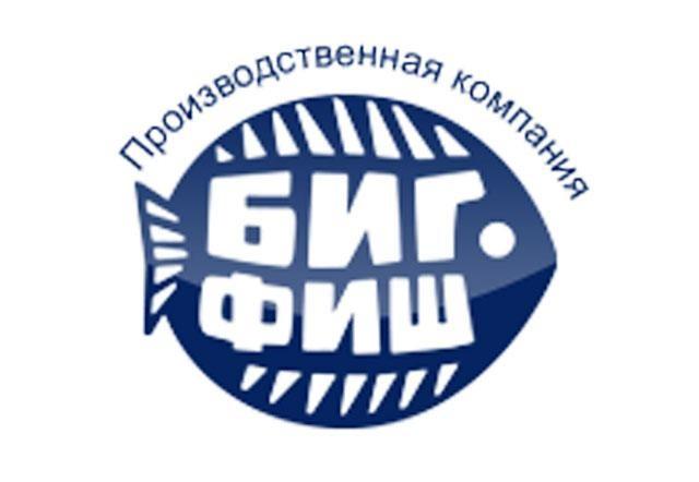 ООО БИГ ФИШ