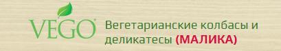 ООО ВЕГО