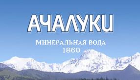 ООО АЧАЛУКИ