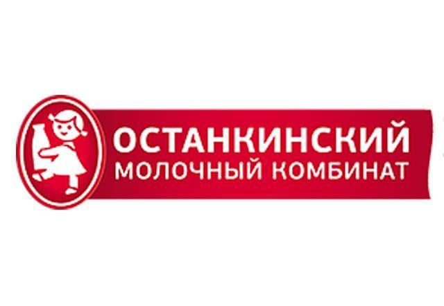 ООО Останкинский молочный комбинат
