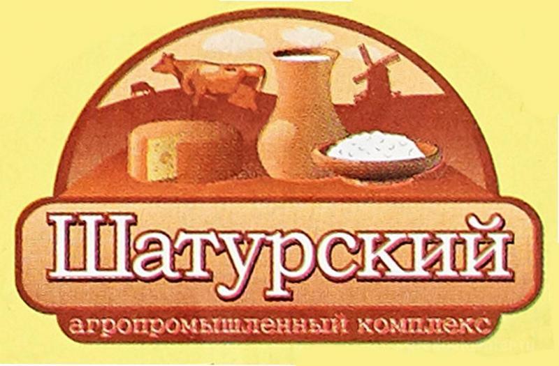ООО АПК ШАТУРСКИЙ
