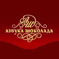 ООО АЗБУКА ШОКОЛАДА