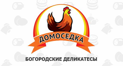 ООО БОГОРОДСКИЕ ДЕЛИКАТЕСЫ