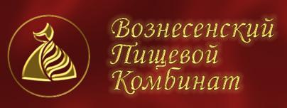 ООО Вознесенский пищевой комбинат