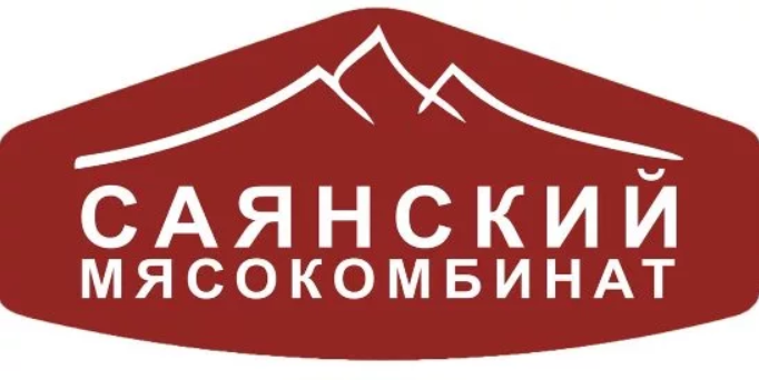 ООО Саянский мясокомбинат