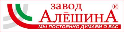 Завод АлешинА