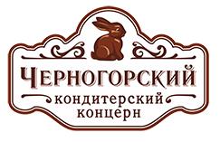 ООО Черногорский Кондитерский концерн