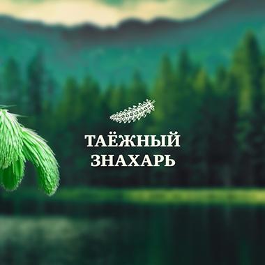 ООО Таежный знахарь
