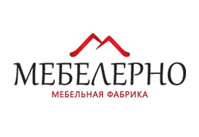 ООО Мебельная фабрика Мебелерно