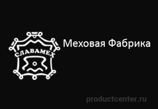 ООО Меховая фабрика Слава