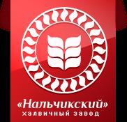 АО Халвичный завод Нальчикский
