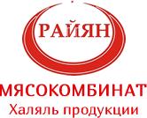 ООО Нальчикский Мясокомбинат