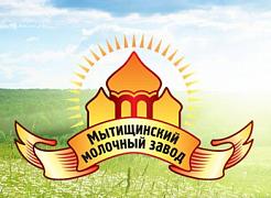 ОАО МЫТИЩИНСКИЙ МОЛОЧНЫЙ ЗАВОД