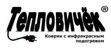 ООО ГРУППА ПРОМЫШЛЕННОГО РАЗВИТИЯ И СНАБЖЕНИЯ