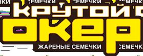 ООО ТПП Система