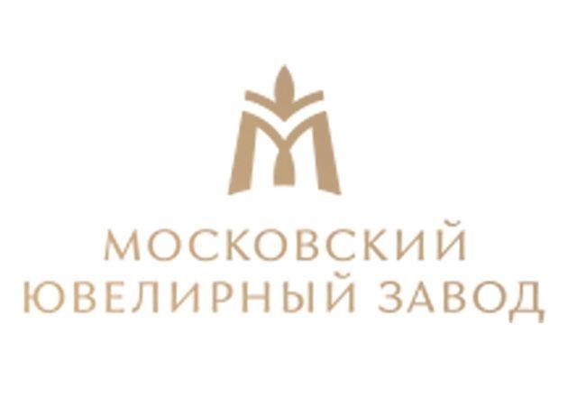 ОАО МОСКОВСКИЙ ЮВЕЛИРНЫЙ ЗАВОД