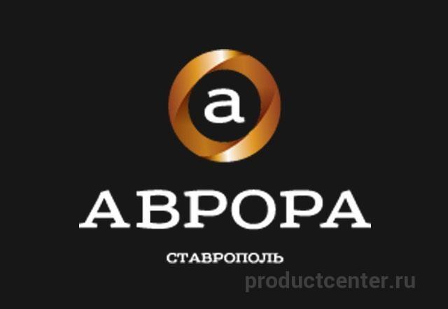 ООО Ставропольский ювелирный завод Аврора