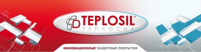 ООО ТМ ТЕПЛОСИЛ