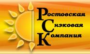 ООО Ростовская Снэковая Компания