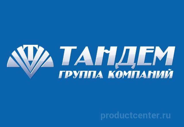 ООО Тандем-ВП