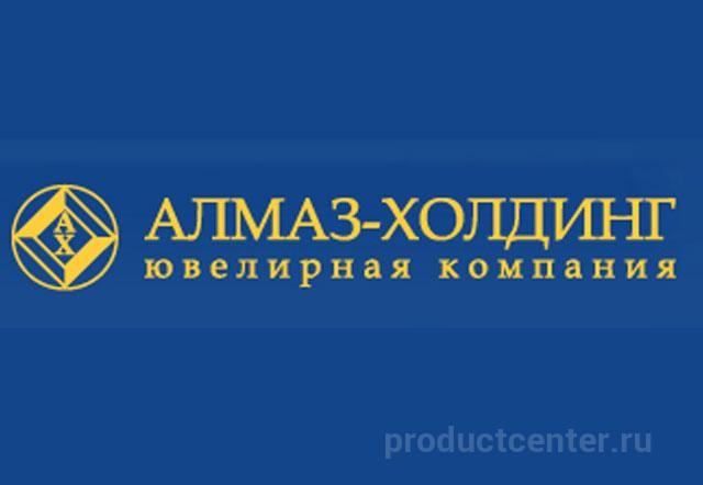 ООО ЗОЛОТО-АЛМАЗ-ХОЛДИНГ