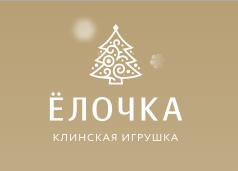 ОАО ЁЛОЧКА