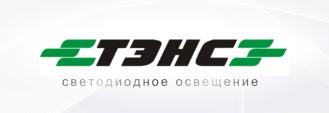 ООО ТЭНС