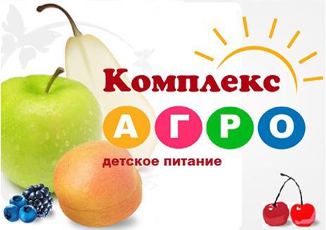ООО Комплекс-Агро
