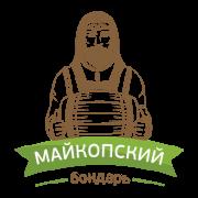 Компания Майкопский бондарь
