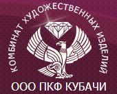 ООО ПКФ КУБАЧИ