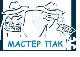 ООО Мастер-Пак