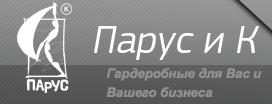 ООО ПАРУС И К