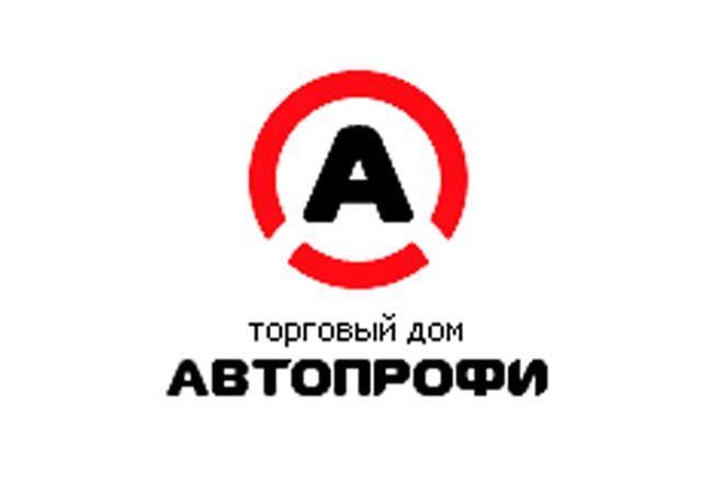 ООО ТД АВТОПРОФИ