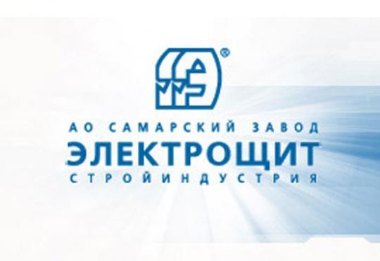 Самарский завод Электрощит