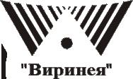 ООО ПКФ Виринея