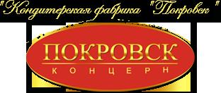 ООО Кондитерская фабрика Покровск