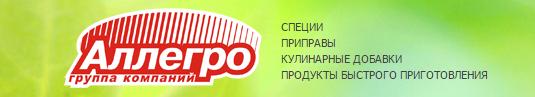 ООО Группа компаний Аллегро