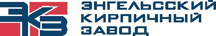 АО Энгельсский кирпичный завод