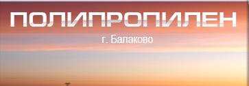 ООО Полипропилен