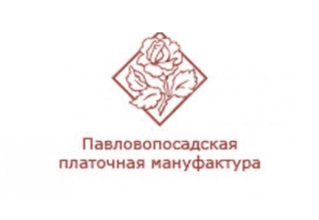 ОАО ПАВЛОВОПОСАДСКАЯ ПЛАТОЧНАЯ МАНУФАКТУРА