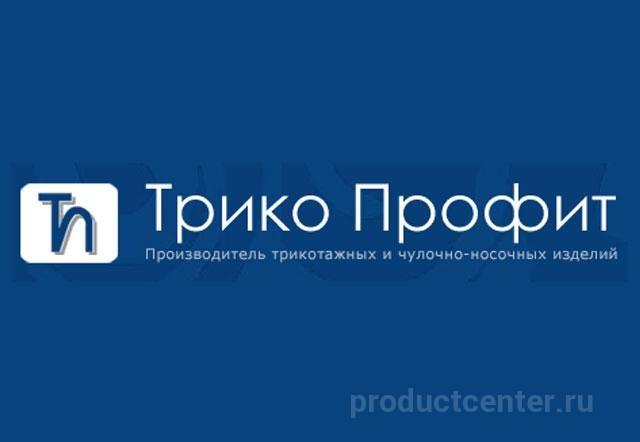 ООО ТРИКО ПРОФИТ СПЕЦОДЕЖДА
