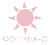 ООО Фортуна-С