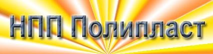 ООО ПЛЭКСПЛАСТ