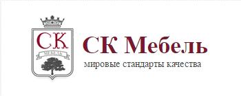 ООО СК-МЕБЕЛЬ